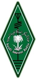 SAUDI HAM FLAG jpg