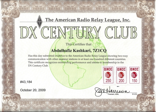 DXCC from ARRL 01