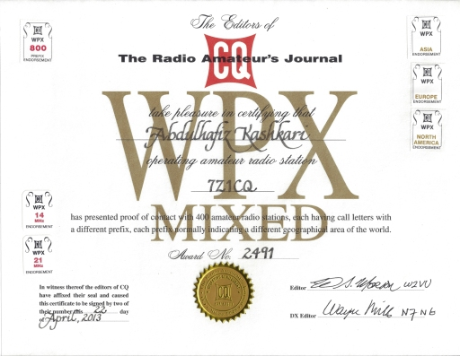 7Z1CQ WPX MIXED AWARD