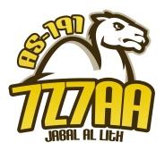 7z7aa-logo-draft1