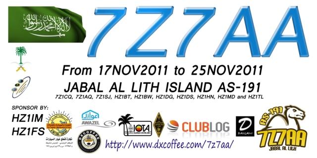 7Z7AA logo